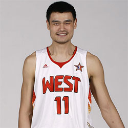 Despite Retirement, Yao Ming Leads NBA in All Star Votes