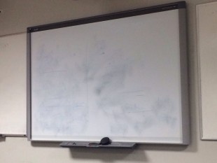 Poorly Erased Whiteboard Contains Whispers Of Lost Knowledge