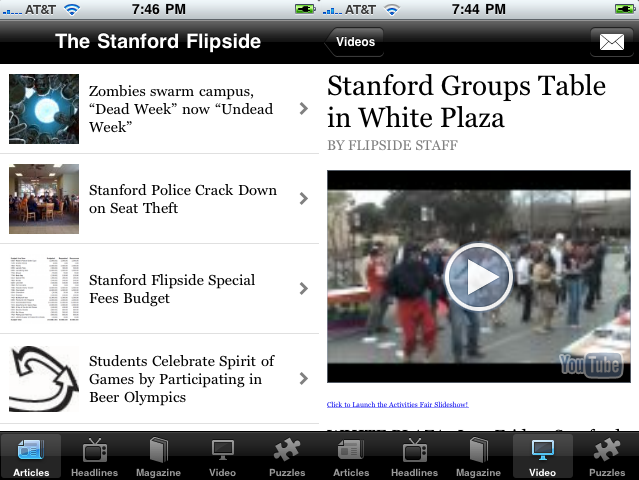 Download the new Stanford Flipside iPhone app!