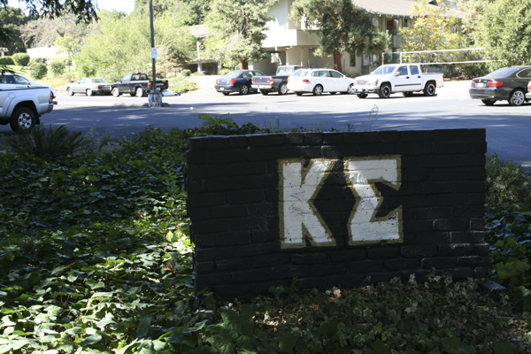Kappa Sig Frat Sets Record For Number of Girls Sleeping Over