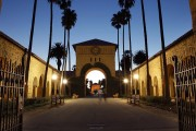 View of the east entrance to the Main Quad at nighttest 2test 3
